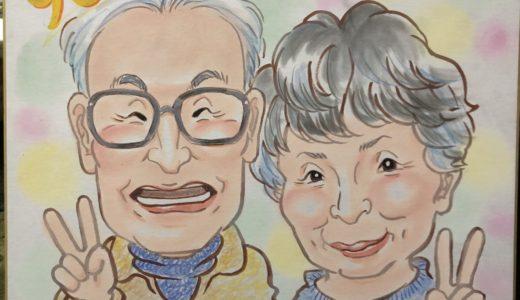 90歳、お孫さんからの温かい贈り物