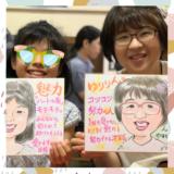 ゆりりんカフェの魅力発見!〜後編